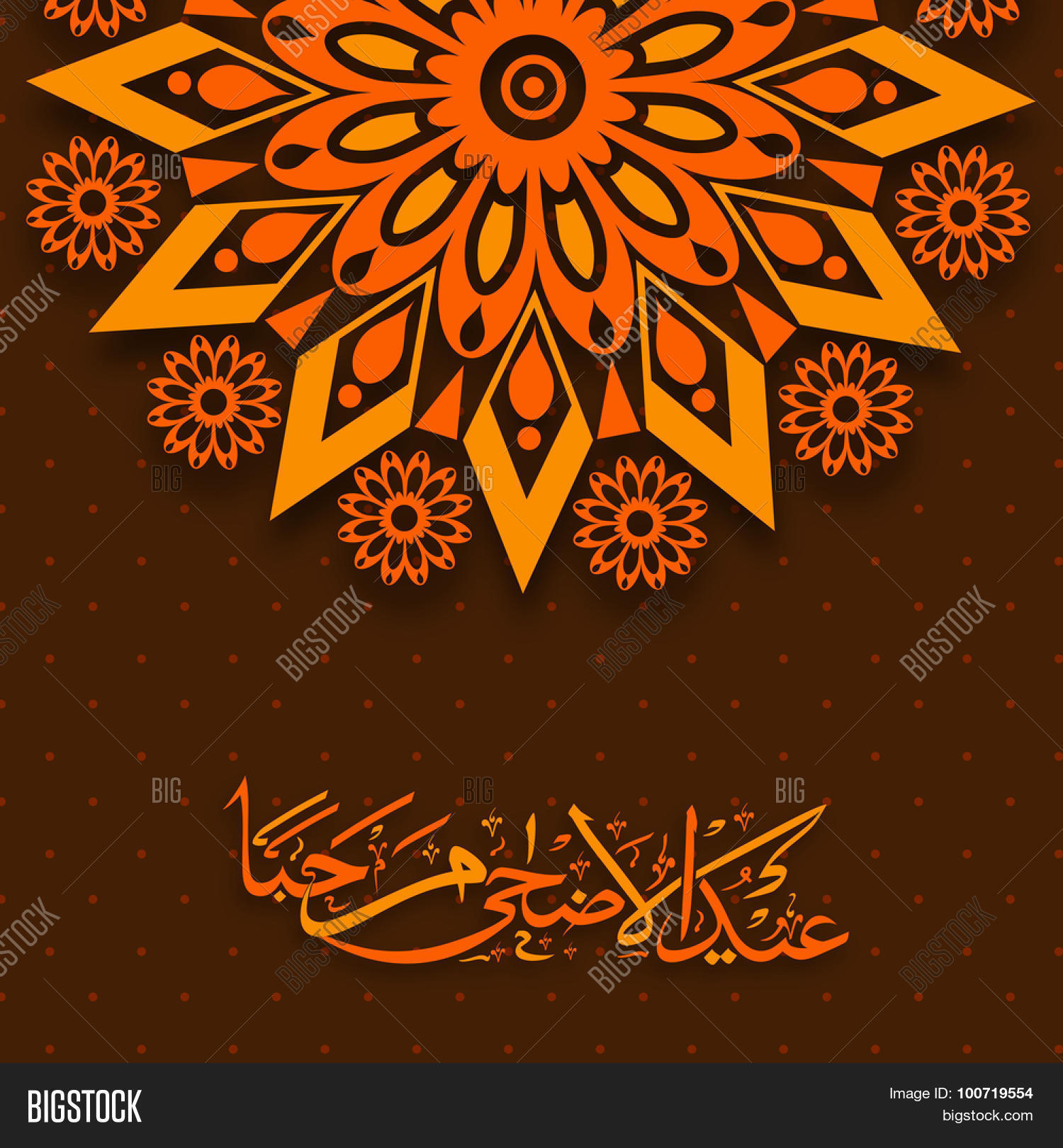 Beautiful artistic floral design vector photo bigstock beautiful artistic floral design decorated greeting card with arabic islamic calligraphy of text eid ul kristyandbryce Image collections