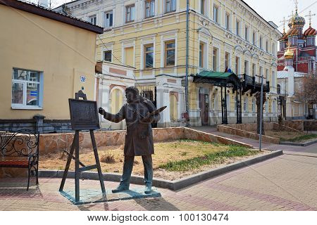 Sculpture Artist Konstantin Makovsky With Easel For Painting Work Minin Proclamation 1893 At Rozhdes
