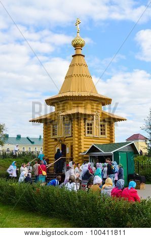 Chapel In Honor Of St. Seraphim Of Sarov, Holy Trinity Seraphim-diveevo Monastery, Diveevo, Russia