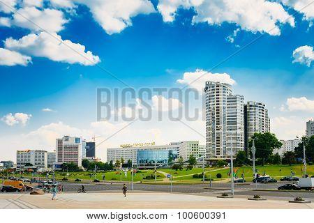 Street Pobediteley Avenue, Building Downtown in Minsk, Belarus
