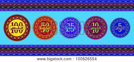 Full Set Of Colorful Bahraini Coins