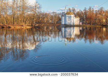 In the Catherine Park Pushkin Tsarskoe Selo St Petersburg