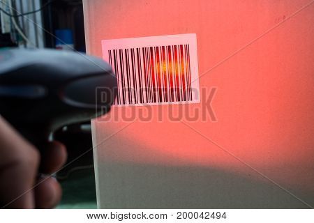 laser barcode scanner business, code, concept, electronic