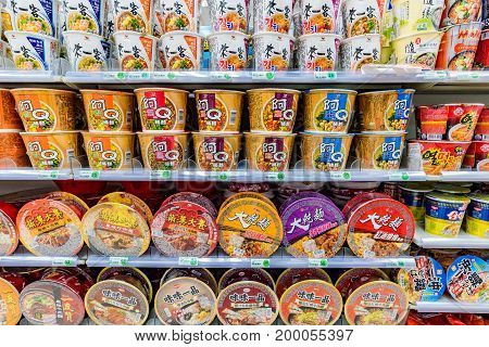 TAIPEI TAIWAN - JUNE 26: This is an aisle for instant noodles in a 7-eleven convenience store. Instant noodles are a common food found in convenice stores all across Taiwan on June 26 2017 in Taipei