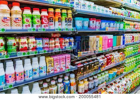 TAIPEI TAIWAN - JUNE 26: Drink selection in a 7-eleven convenience store in Taiwan. Many 7-eleven store have a similar selection of drinks such as milk teas and ice coffee on June 26 2017 in Taipei