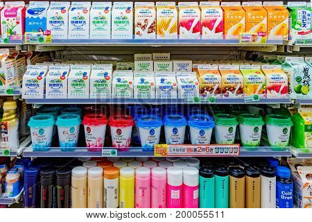 TAIPEI TAIWAN - JUNE 26: This is a variety of milk based drinks such as a ice coffees and milk teas which are popular in Taiwan in a 7-eleven convenience store on June 26 2017 in Taipei