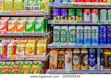 TAIPEI TAIWAN - JUNE 26: This is the drink selection of alcohol and other drinks in a 7-eleven convenience store on June 26 2017 in Taipei
