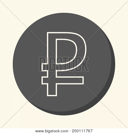 Symbol of the Russian ruble vector round line icon with the illusion of volume color change in one click