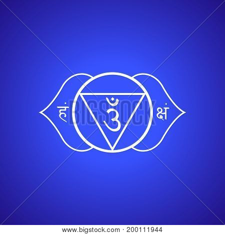 Vector Chakra Ajna Symbol Illustration.