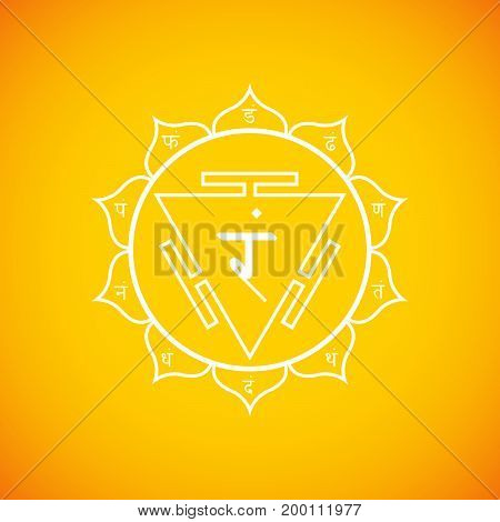 Vector Chakra Manipura Symbol Illustration.