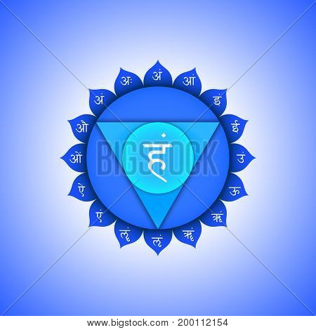 Vector Chakra Vishuddha Symbol Illustration.