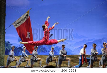 The Famous Chinese Ballet : The Red Detachment Of Women