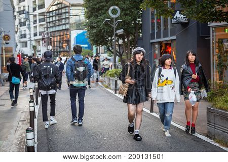 TOKYO, JAPAN - NOVEMBER 12, 2016: Shopping area of Shibuya district in Tokyo, Japan. Shibuya district is very popular shopping area and fashion center of Tokyo.