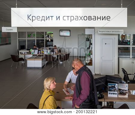 Voronezh, Russia - June 04, 2017: Buyers in the