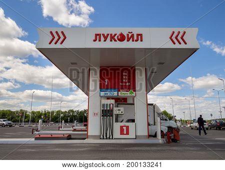 Voronezh, Russia - June 04, 2017: Automobile refueling
