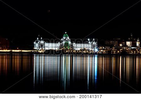 Limerick City by night are color reflected