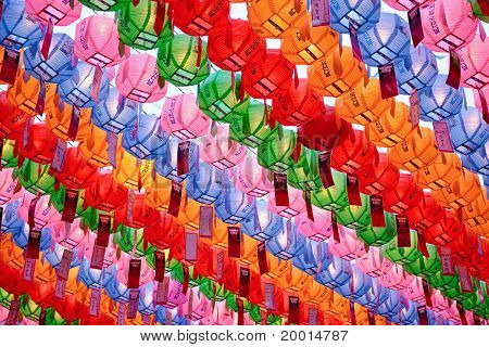 Colorful Paper Laterns