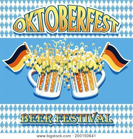Vintage styled emblem with glasses of beer and two German flags for Oktoberfest festival. Vector illustration