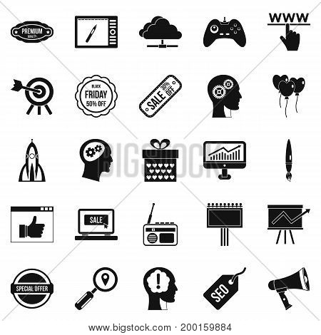 Media center icons set. Simple set of 25 media center vector icons for web isolated on white background