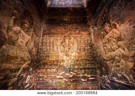 Bas-relief Inside Prasat Kravan