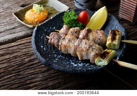 Butabara Yakitori Or Japanese Bacon Pork Grill.
