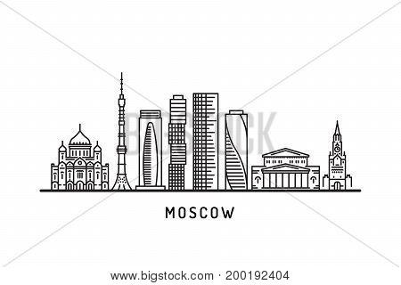 Panorama of Moscow in a linear fashion with the image of the architectural attractions of the city. Modern city skyline, vector panorama with soviet buildings