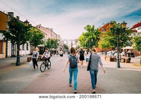 Brest, Belarus - June 6, 2017: People Resting Walking On Pedestrian Sovietskaya Street In Summer Day.