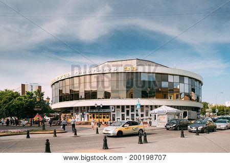 Brest, Belarus - June 6, 2017: People Walking Near Cinema Belarus On Sovietskaya Street In Summer Day. Basis Of The Round Building Of The Cinema Is The Hexagonal Synagogue Of 1842.