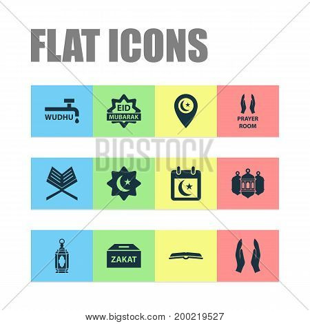 Holiday Icons Set. Collection Of Islamic, Pray, Abdest And Other Elements