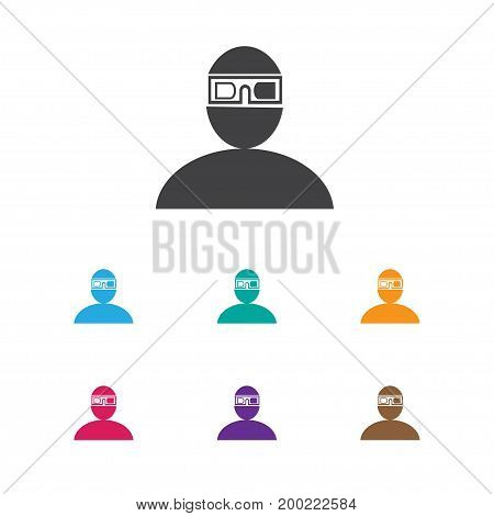 Vector Illustration Of Cinema Symbol On Man In 3D Glasses Icon