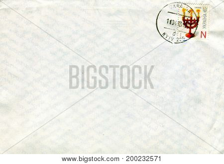 GOMEL, BELARUS - AUGUST 12, 2017: Old envelope which was dispatched from Ukraine to Gomel, Belarus, August 12, 2017.