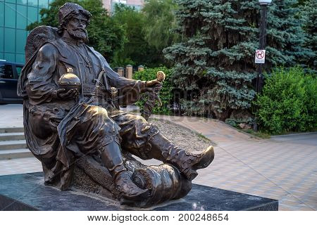 ROSTOV-ON-DON, RUSSIA - MAY, 2017: Monument of Don father on the embankment