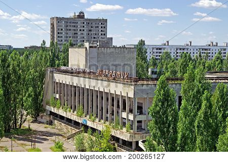CHORNOBYL, UKRAINE -JULY 1,5 2007: Blocks of houses in Pripyat ghost town of Chornobyl Exclusion Zone, Ukraine