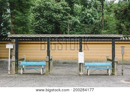 Breakpoints in Kinkakuji Temple (The Golden Pavilion) Park bench japanese style a in Kyoto District