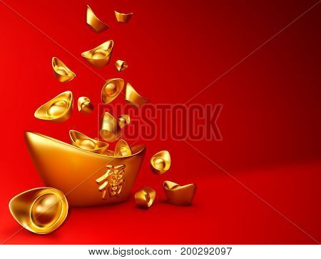 Yuanbao - Chinese gold sycee on red background Chinese calligraphy