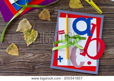 Greeting Card With A Pencil And Letters For The New School Year. Welcome Back To School. Children's