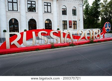 MOSCOW RUSSIA - August 15 2017 Symbols of the World Cup FIFA 2018 on the embankment in Moscow&
