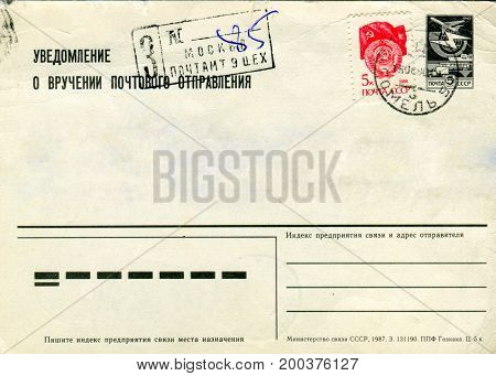 GOMEL, BELARUS - AUGUST 12, 2017: Old envelope which was dispatched from USSR to Gomel, Belarus, August 12, 2017.