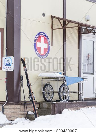 Sochi - March 28 2017: Rescue service building in the mountains and stretchers and skis stand near the entrance March 28 2017 Sochi Russia