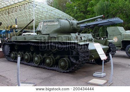 Moscow Russia - July 19 2017: KV-1S Heavy Tank(USSR) on grounds of weaponry exhibition in Victory Park at Poklonnaya Hill.