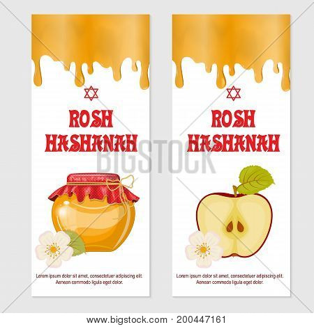 Rosh Hashanah jewish new year greeting card set design with hand drawing apple honey and pomegranate. Rosh Hashanah vector greeting card design for Jewish New Year. Rosh Hashanah celebration hashanah.