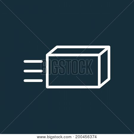 Shipping Box Icon On Dark Background