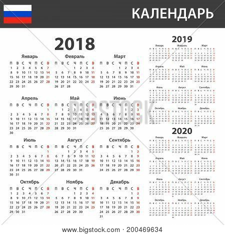 Russian Calendar for 2018, 2019 and 2020. Scheduler, agenda or diary template. Week starts on Monday