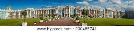 Petersburg Russia - June 29 2017 Tsarskoe Selo Catherine Palace