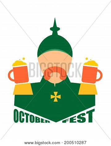 Oktoberfest word. German infantryman during the first world war. 19th century army uniform. Abstract simplicity portrait. Mug of beer on shoulders