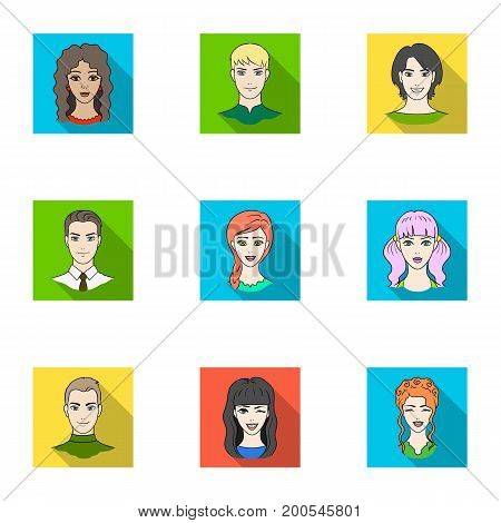 Set of different avatars girls and men. Avatar and face icon in set collection on flat style vector symbol stock web illustration.