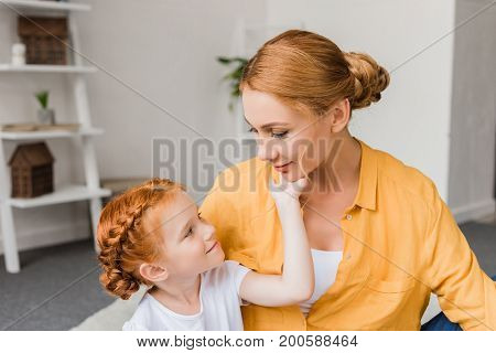 Lovely Mother And Daughter