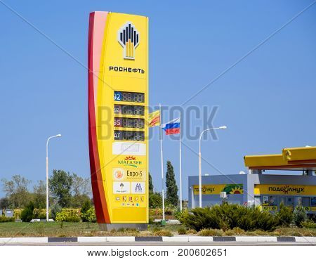 Logo Of The Company Rosneft. Gas Station Of The Oil Company Rosneft On The Highway.
