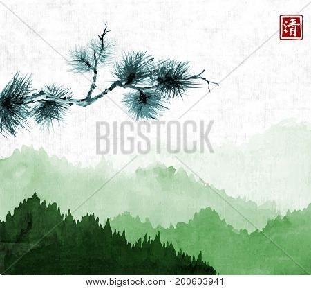 Pine tree branch an green mountains with forest trees in fog on rice paper background. Hieroglyph - clarity. Traditional oriental ink painting sumi-e, u-sin, go-hua.