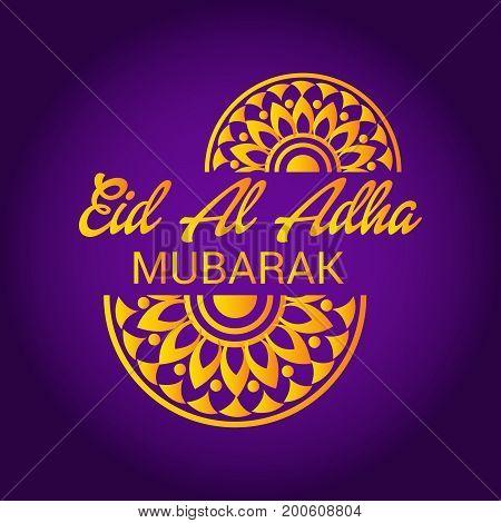 Eid Al Adha_20_aug_03